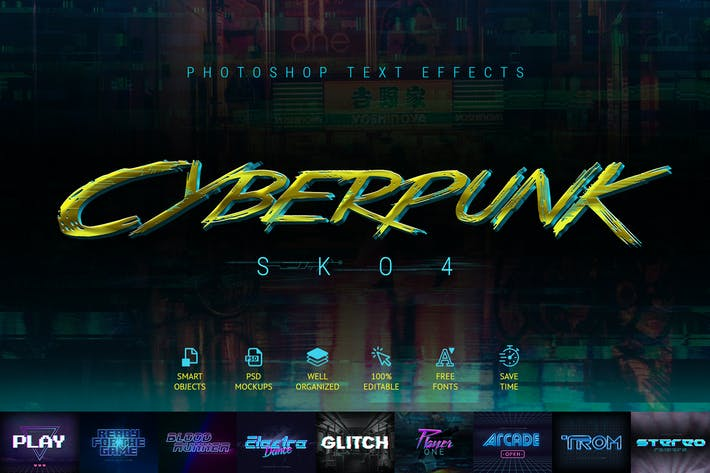 Cover Image For Cyberpunk - 80s Retro Text Effects