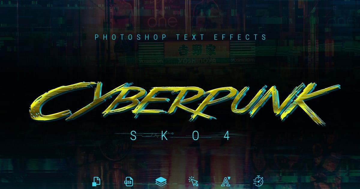 Download Cyberpunk - 80s Retro Text Effects by Sko4