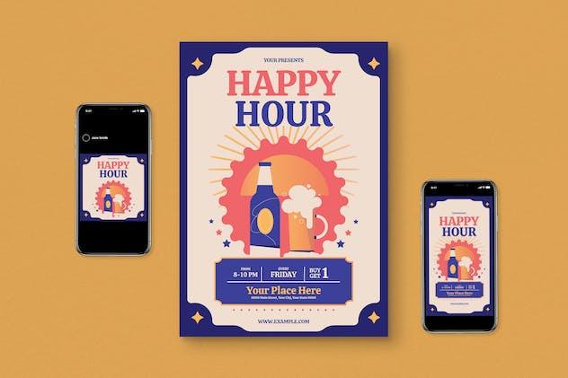 Happy Hour Flyer Set