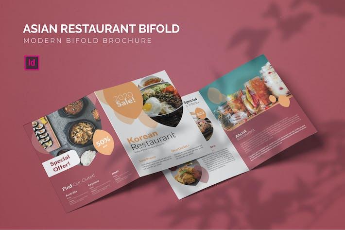 Thumbnail for Asian Restaurant - Bifold Brochure