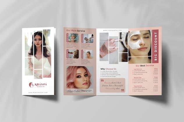Beauty Wedding Salon Trifold Brochure