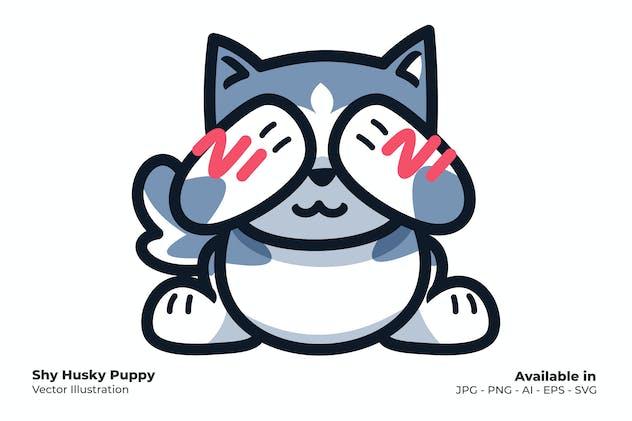 Shy Husky Puppy