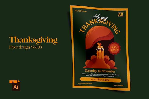 Thanksgiving Flyer Design Vol. 03