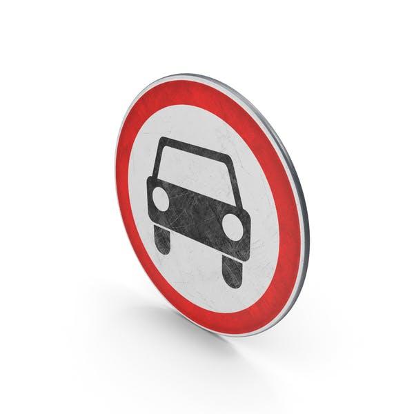 Дорожный знак Нет автотранспортных средств