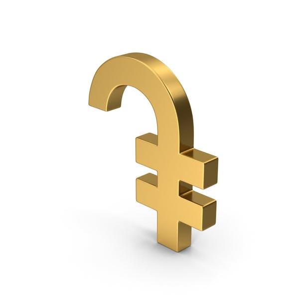 Thumbnail for Gold Symbol Armenian Dram