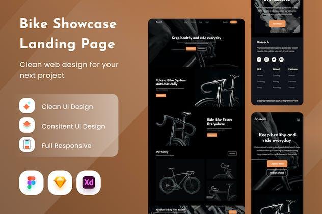 Bike Showcase Landing Page