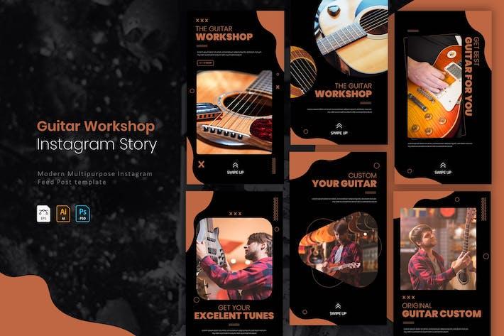 Thumbnail for Guitar Workshop | Instagram Story