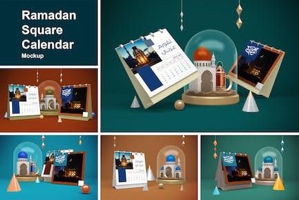 Ramadan Square Calendar