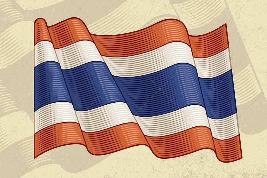 Vintage Flag Of Thailand