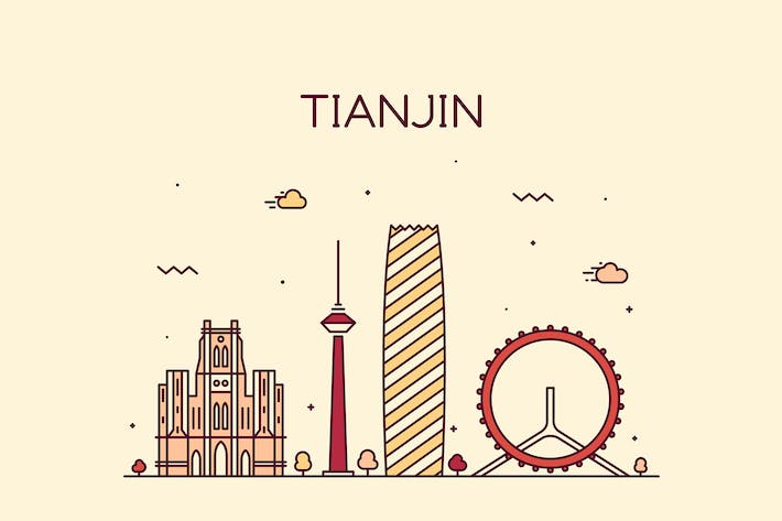Thumbnail for Tianjin skyline, China