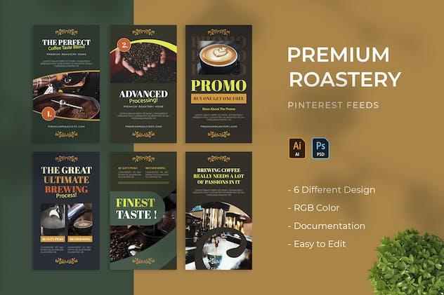 Premium Roastery | Pinterest Post Template