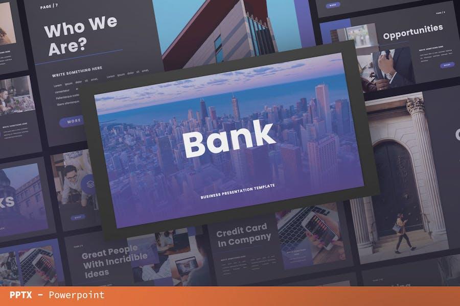 Шаблон банковской презентации