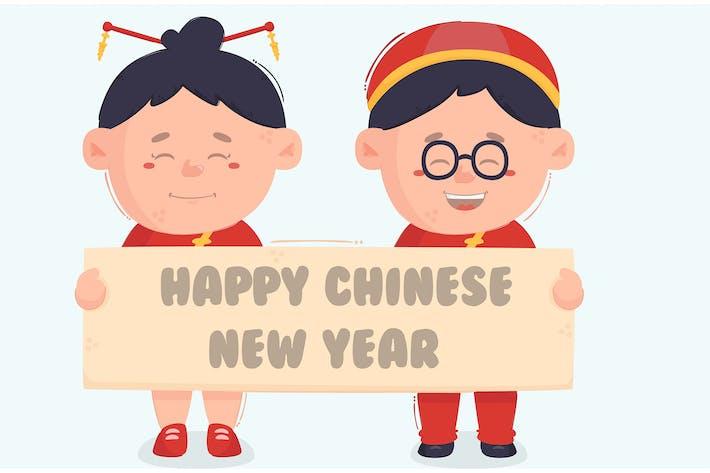 Chinesische Jungen und Mädchen Illustration