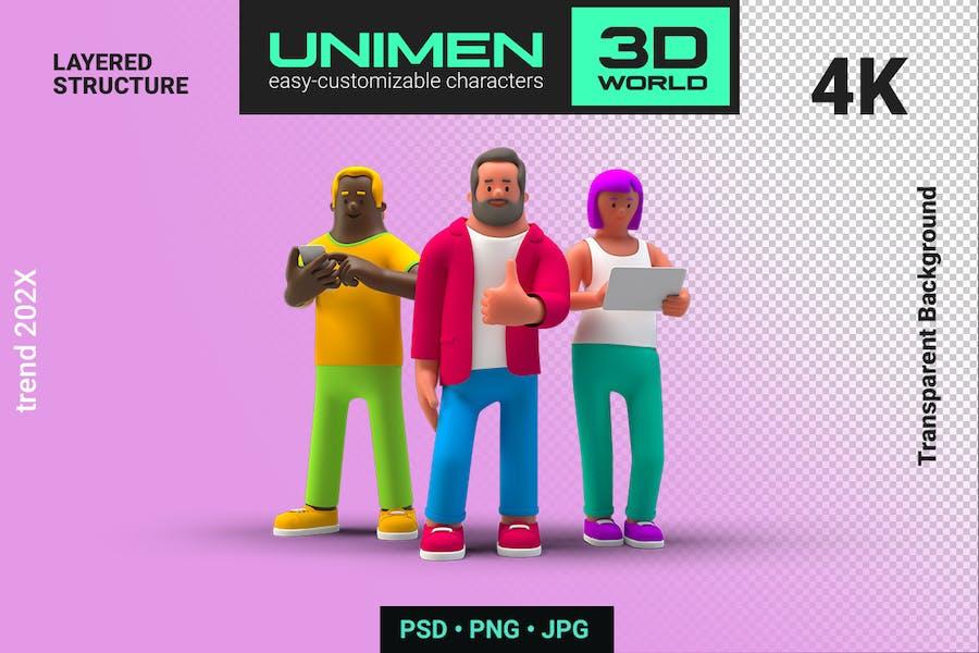 Командные люди 3D, стоящие на прозрачном фоне