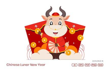 Año Nuevo Lunar Chino