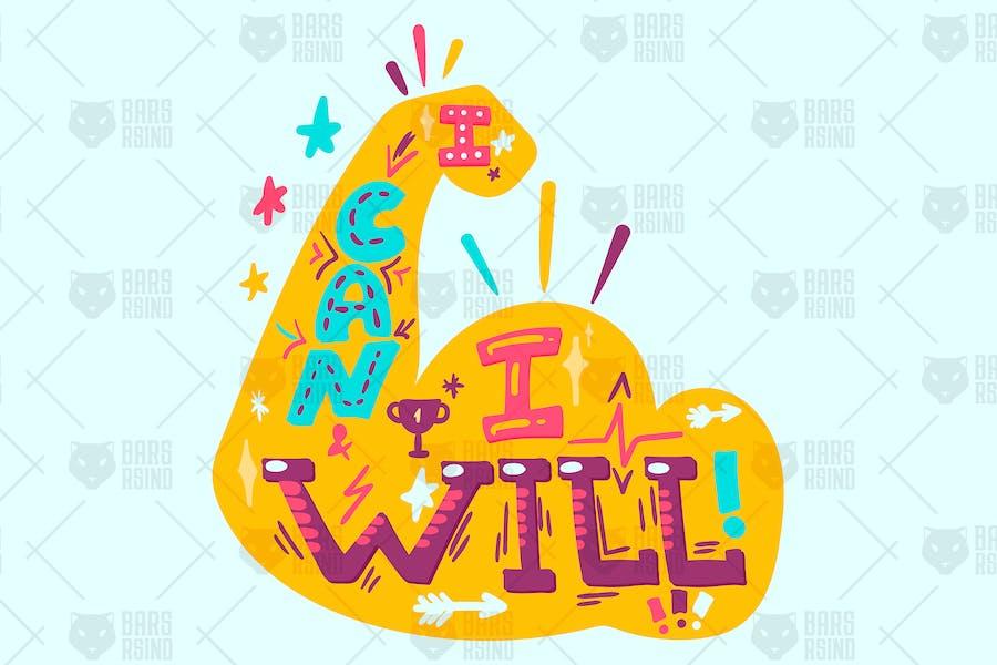 Super Slogan - I can I will