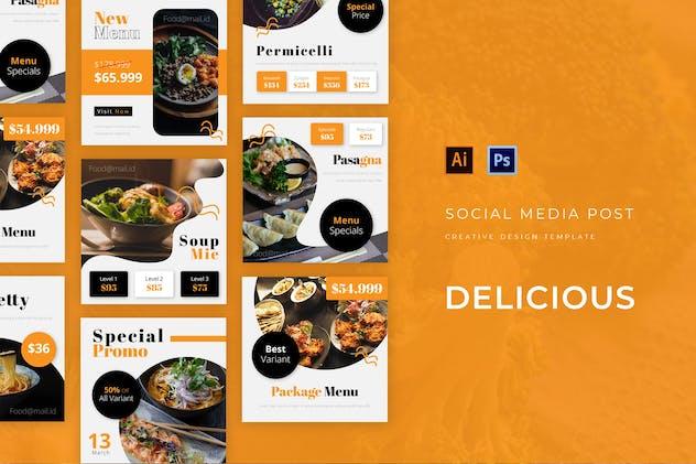 Delicious Spaghetti Social Media Post