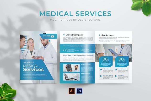 Medical Services Bifold Brochure
