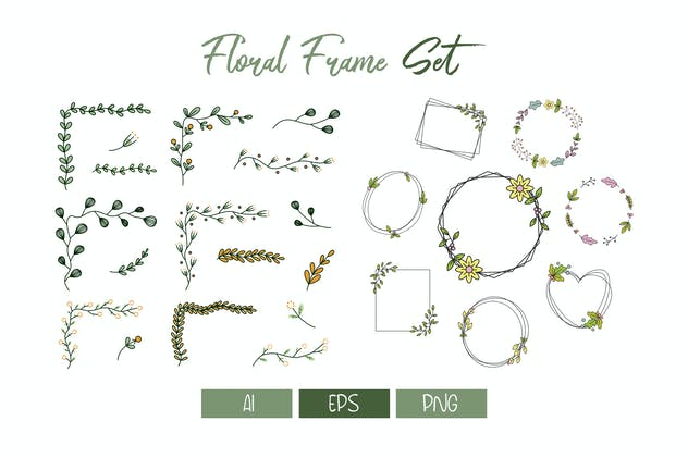 Floral Frame Set - product preview 0