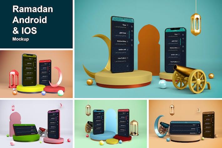 Ramadan Android & IOS