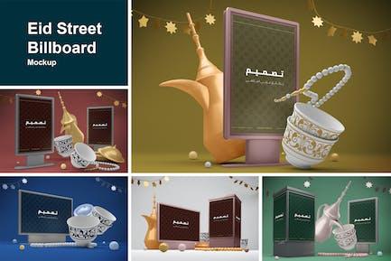 Eid Street Billboard