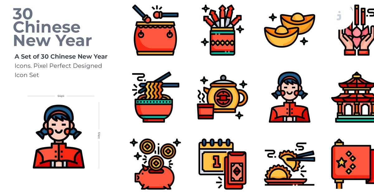 Download 30 Chinese New Year Icons by Justicon