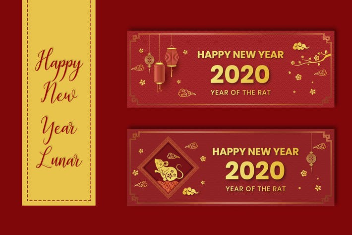 Thumbnail for Happy Lunar New Year - Facebook Cover Template 3