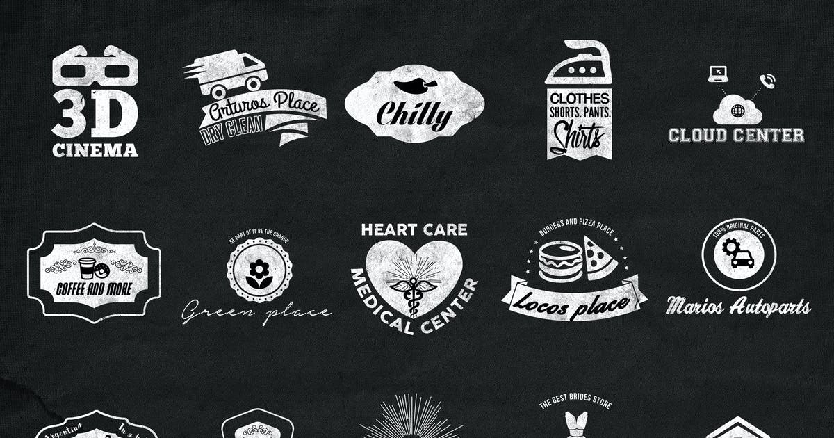 Multi Purpose Logos Pack4 by RetroBox