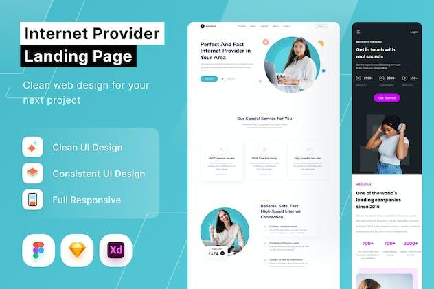 Internet Provider Landing Page