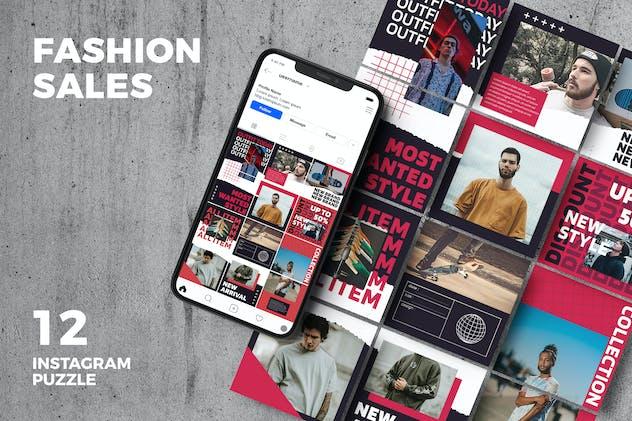 Fashion Sales - Streetwear Instagram Puzzle