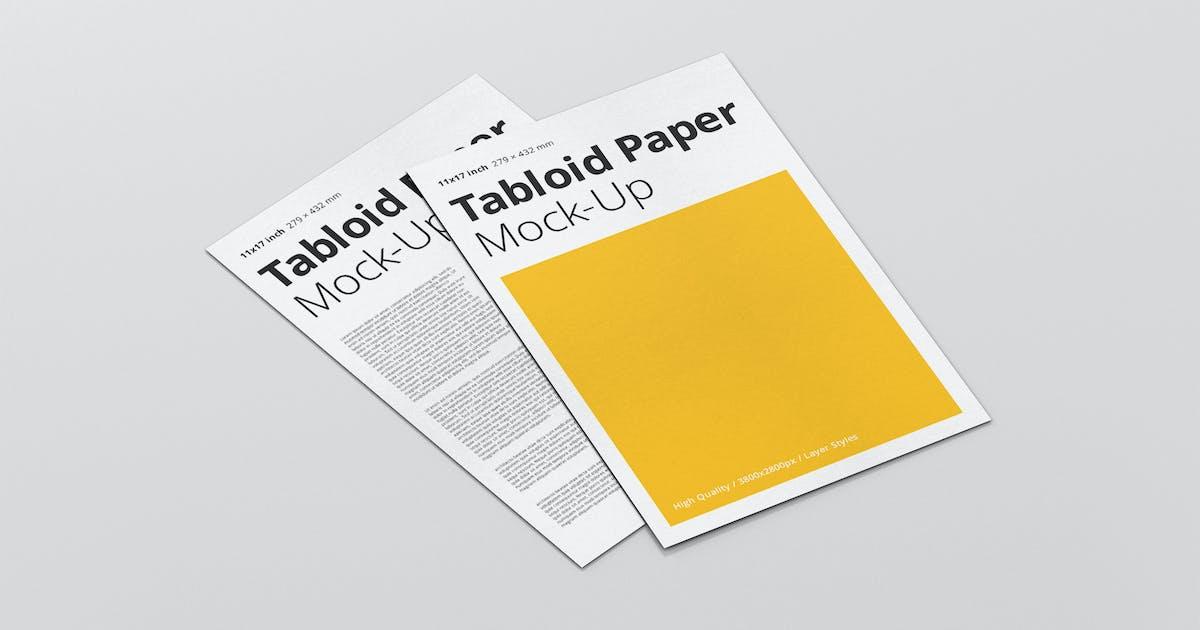 Download Tabloid Paper Mockup - 11x17 by visconbiz