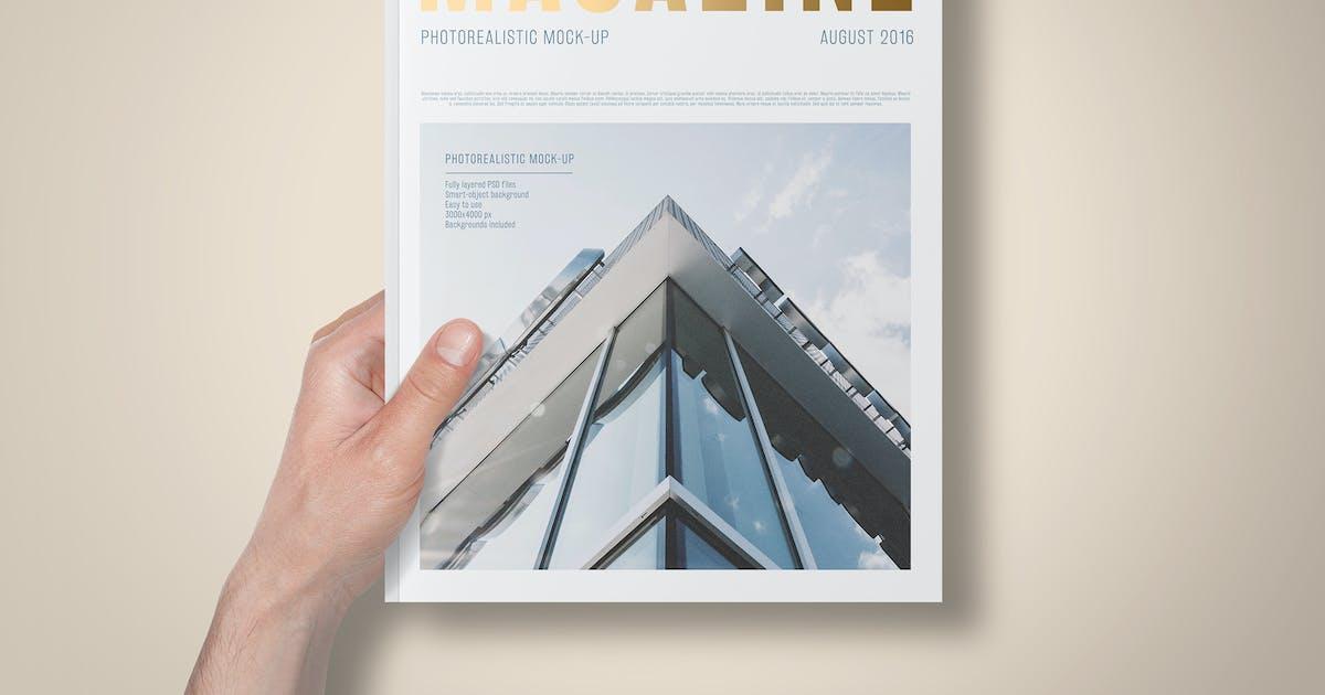 Download US Letter Foil Stamping Magazine Mock-Up by professorinc