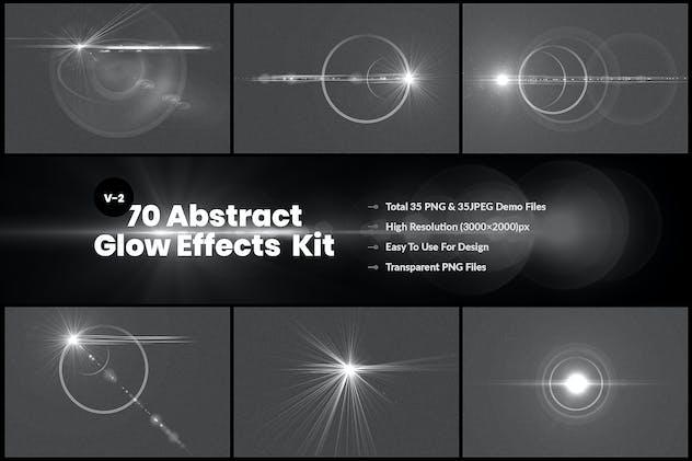 70 Custom Light Glow Effect & Lens Flare kit