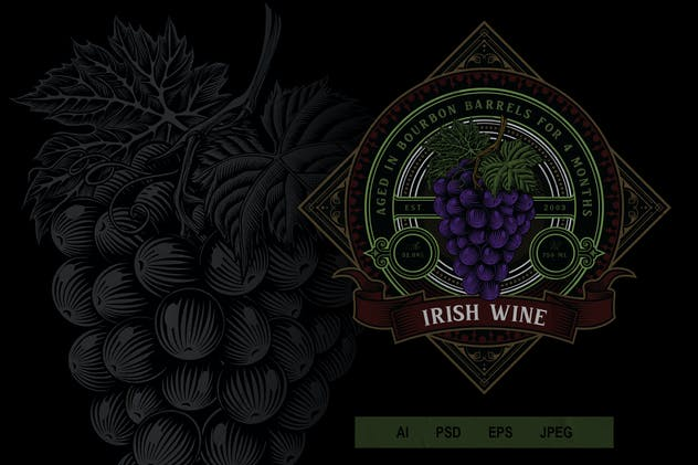 Wine Vintage Logo Label Volume 1 No.2 - product preview 0