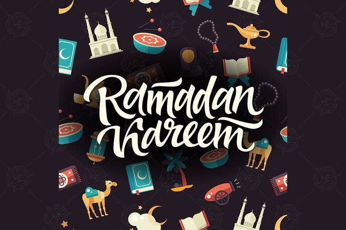 Thumbnail for Ramadan Kareem - seamless pattern