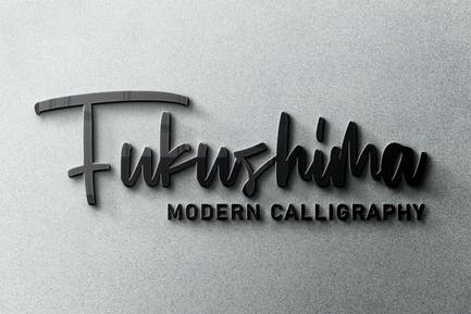 Caligrafía moderna Fukushima