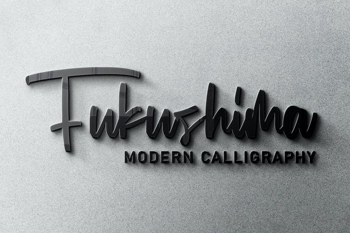 Thumbnail for Современная каллиграфия Фукусима