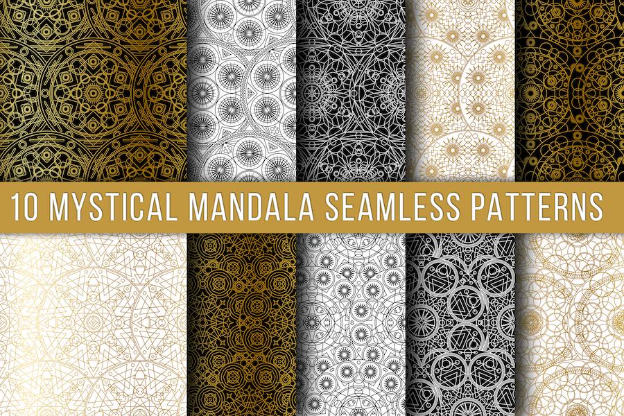 Mystical Mandala Seamless Patterns Set