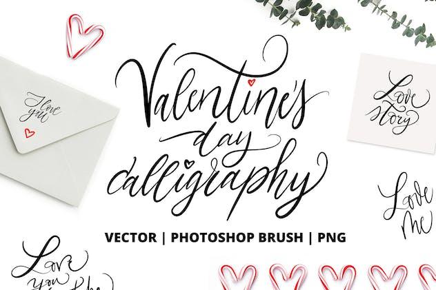 Valentine's day calligraphy
