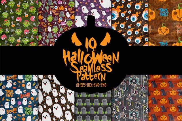 10 Boo Halloween Seamless Patterns Vol.1