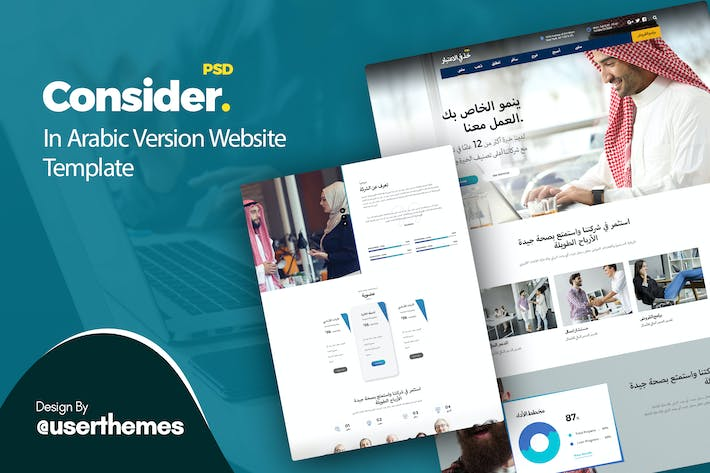Thumbnail for Arabic Business Website PSD Template