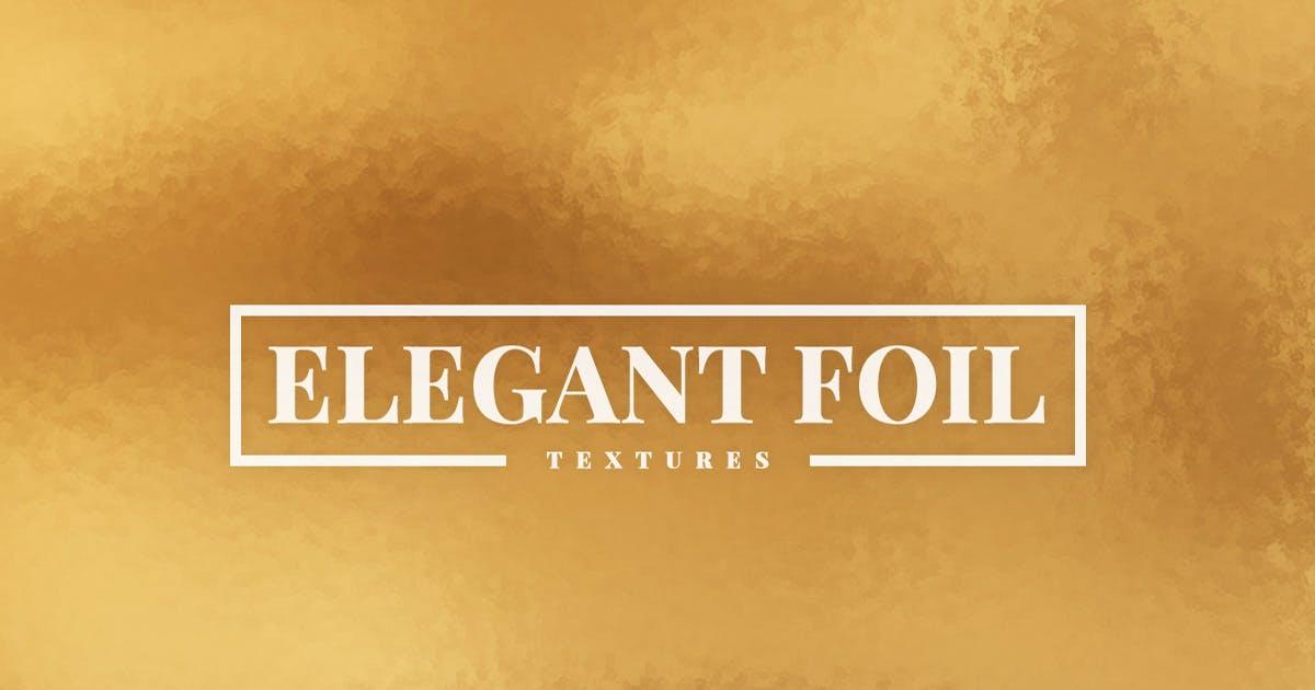 Download Elegant Foil Textures by MehmetRehaTugcu