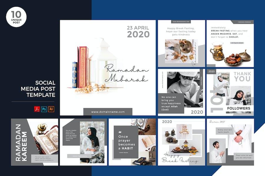 Ramadan Kareem Social Media Kit PSD & AI Template