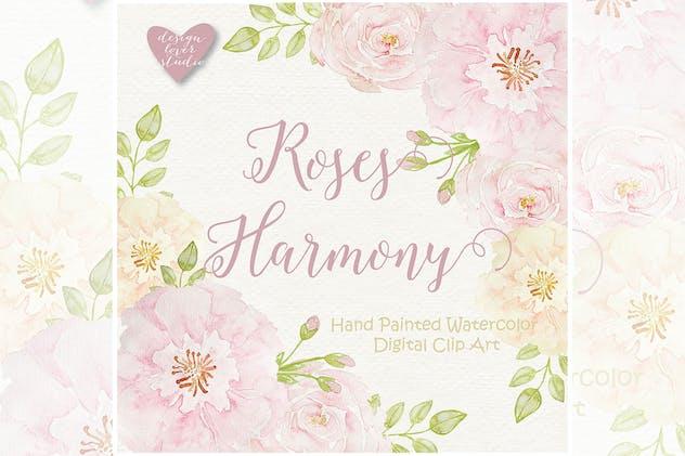 Watercolor Rose Blush design