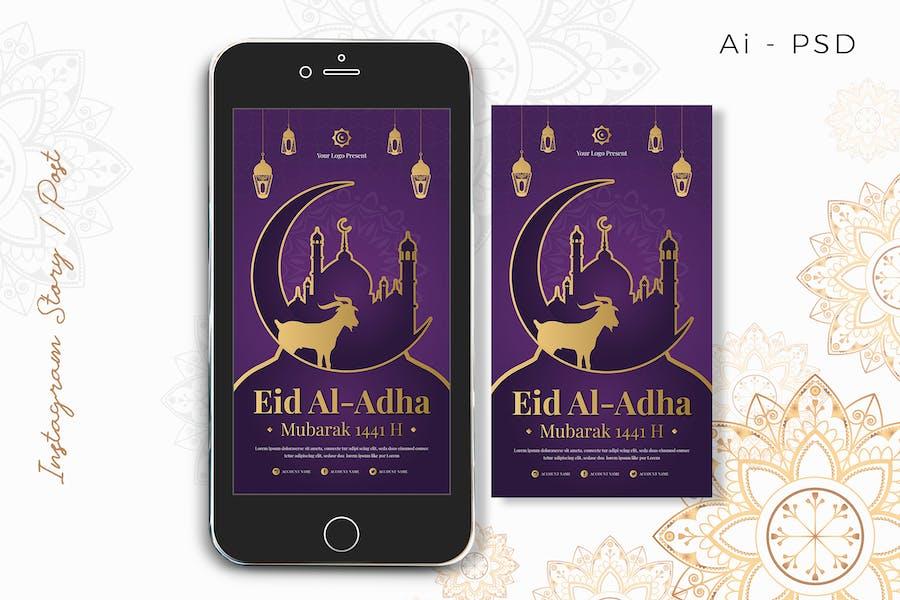 Instagram Story EID al-Adha Mubarak