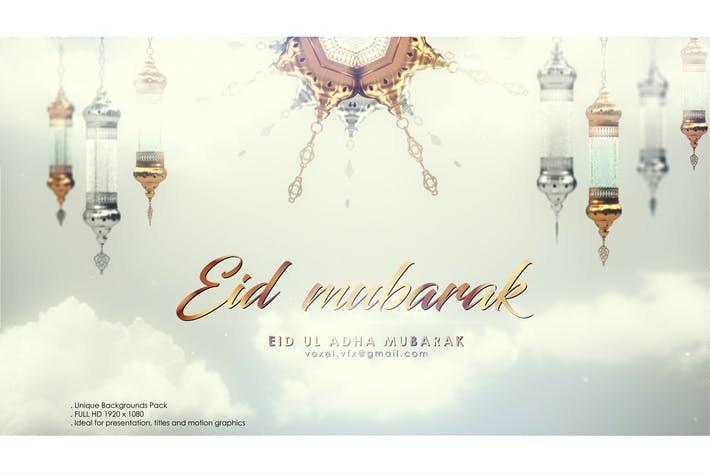 Thumbnail for Eid ul Adha Background Pack
