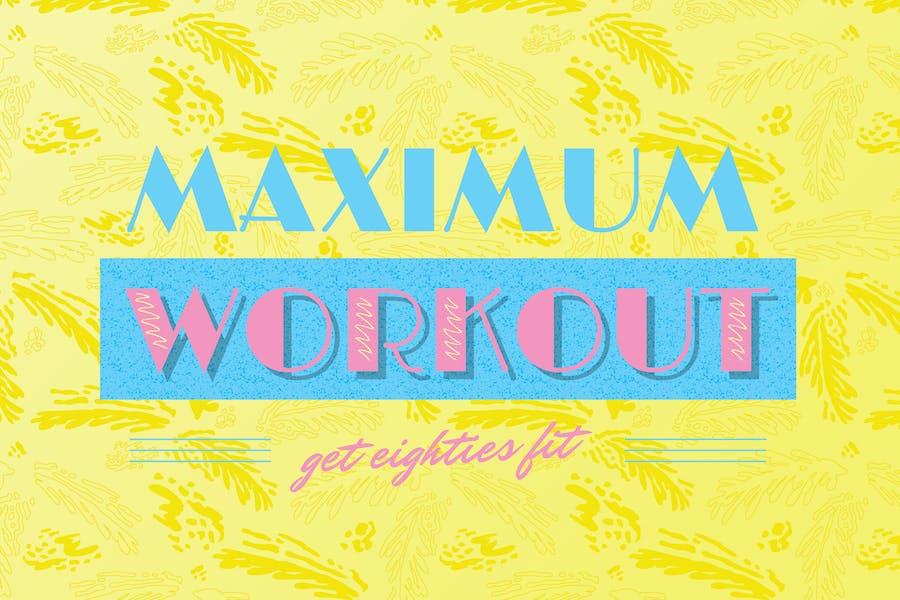 Customisable 1980s Gym Logo