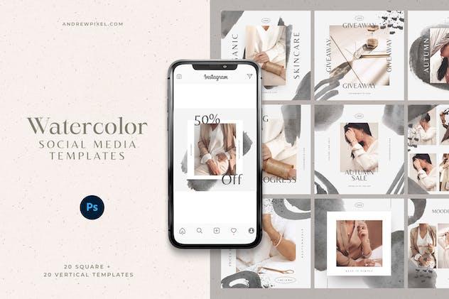 Watercolor Social Media Templates