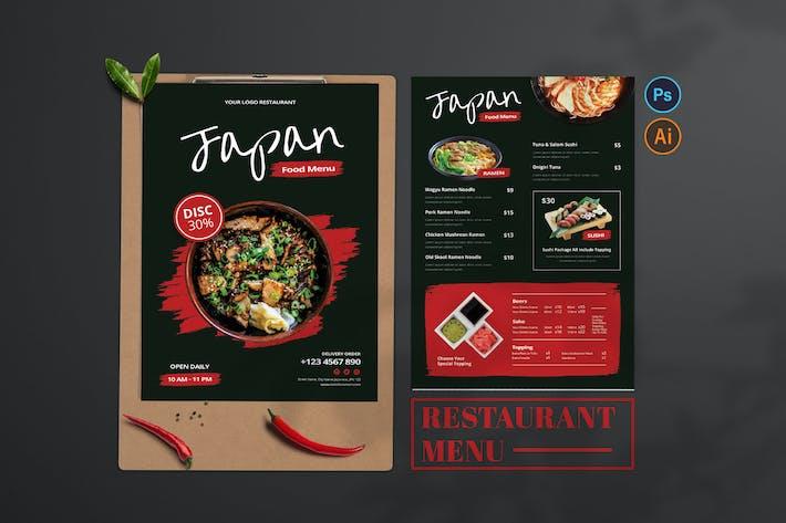 Japanese Restaurant – Food Menu Design