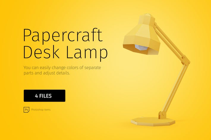Thumbnail for Papercraft Desk Lamp